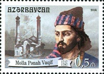 Azerbaijani stamp with Molla Panah Vagif