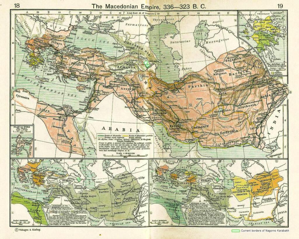 Karabakh as a part of Macedonian Empire 336-323 BC